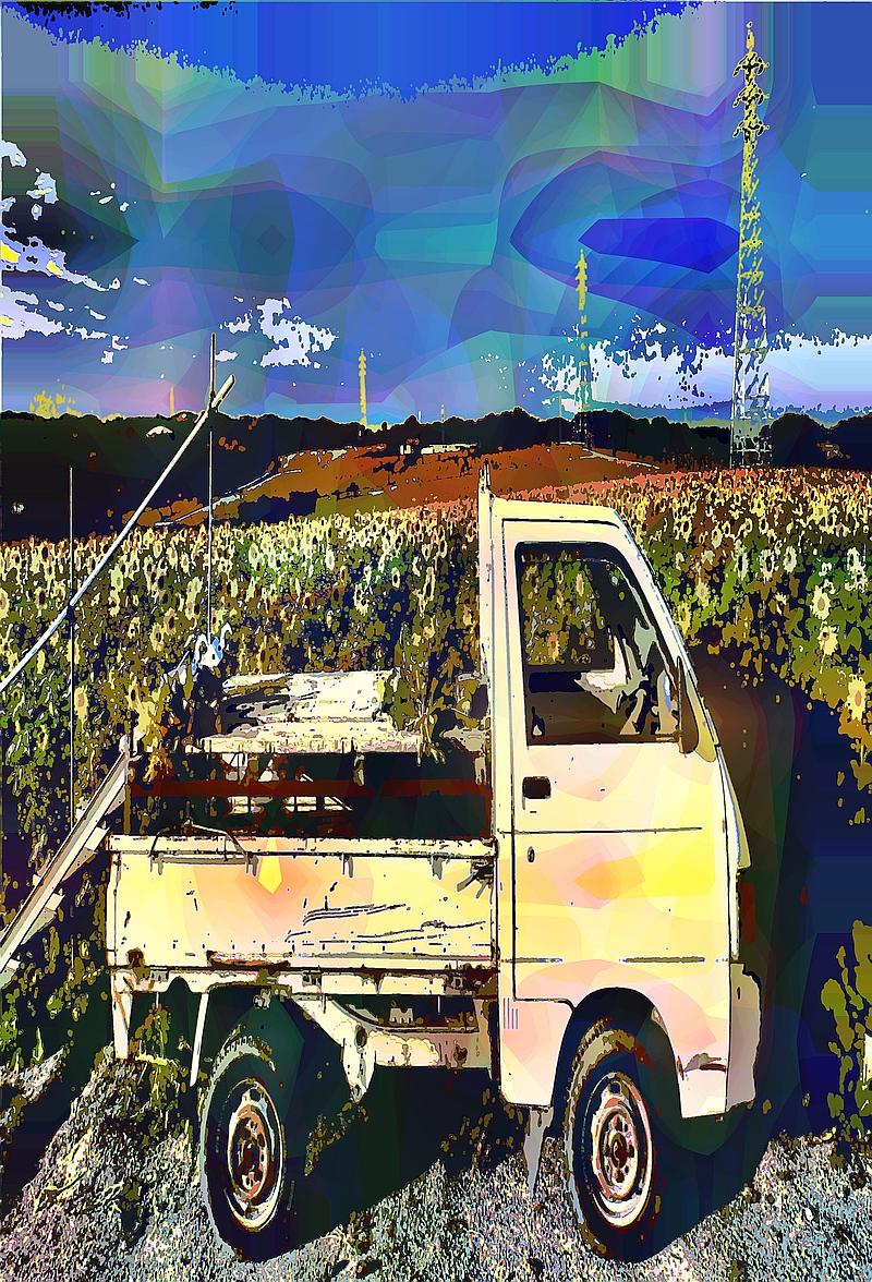 field-trip